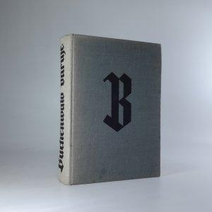 náhled knihy - Buchenwald varuje. Dokumenty, vzpomínky, svědectví