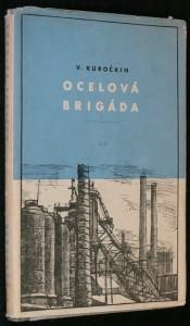 náhled knihy - Ocelová brigáda