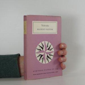 náhled knihy - Hliněný vozíček