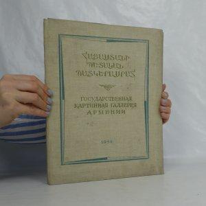 náhled knihy - Государственная картинная галерея Армении (Národní galerie umění Arménie)