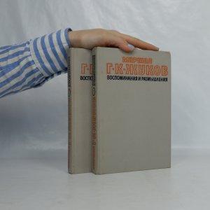 náhled knihy - Воспоминания и размышления 1-2. (Vzpomínky a úvahy. Dva díly ve dvou svazcích)