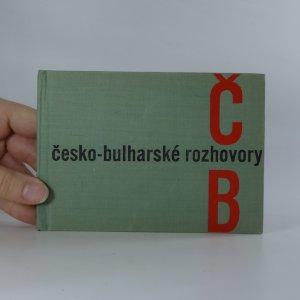 náhled knihy - Česko-bulharské rozhovory