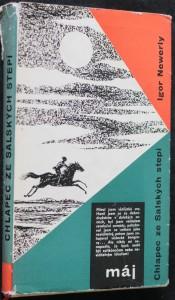 náhled knihy - Chlapec ze Salských stepí