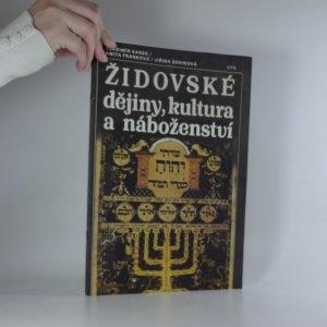 náhled knihy - Židovské dějiny, kultura a náboženství