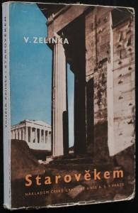 náhled knihy - Starověkem : Pásmo dohadů a skutečností