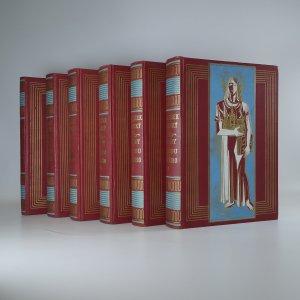 náhled knihy - Dějiny národu českého v Čechách a v Moravě (6 dílu v šestí svazcích)