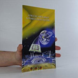 náhled knihy - Stručný průvodce k porozumění Islámu