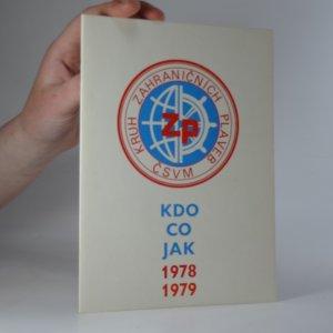 náhled knihy - Kdo? co? jak? 1978/1979