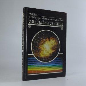 náhled knihy - V hlbinách vesmíru