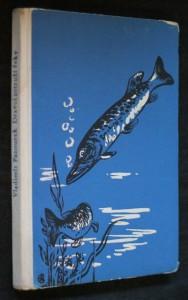 náhled knihy - Dravci pstruží řeky