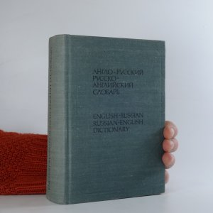 náhled knihy - English-Russian. Russian-English Dictionary