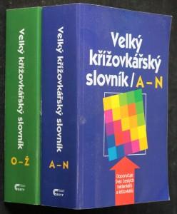 náhled knihy - Velký křížovkářký slovník (2 svazky)