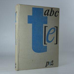 náhled knihy - Malá technická encyklopedie (P–Ž)