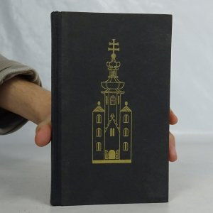 náhled knihy - Umění dávati se : kniha o darování sebe Bohu a duším