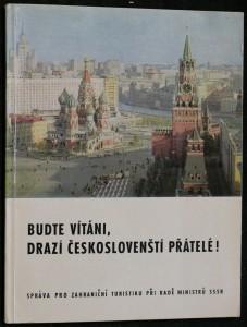 náhled knihy - Budte vítáni, drazí českoslovenští přátelé!