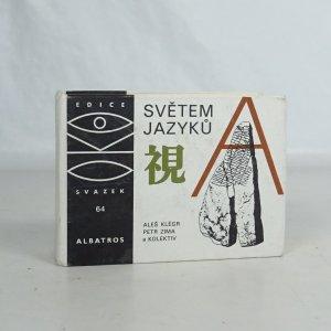 náhled knihy - Světem jazyků