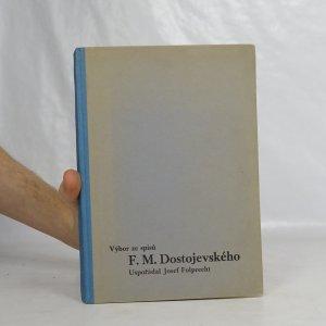 náhled knihy - Kytice, Svazek 23. Výbor ze spisů F. M. Dostojevského.