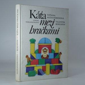náhled knihy - Káťa mezi hračkami