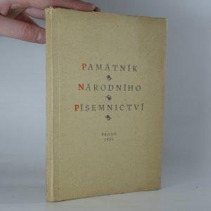 náhled knihy - Památník národního písemnictví na Strahově