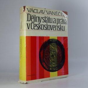 náhled knihy - Dějiny státu a práva v Československu do roku 1945