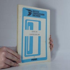 náhled knihy - Používání práva v zahraničně obchodní praxi