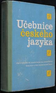 náhled knihy - Učebnice českého jazyka pro studium při zaměstnání na odborných školách a pro školy ekonomické