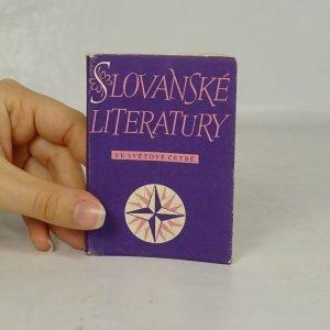 náhled knihy - Slovanské literatury ve Světové četbě