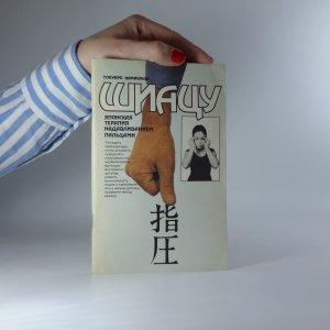 náhled knihy - Шиацу. (Shiatsu)