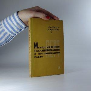 náhled knihy - Метод сетевого планирования в организации работ ПЕРТ (Metoda plánování sítě v organizaci prací PERT)
