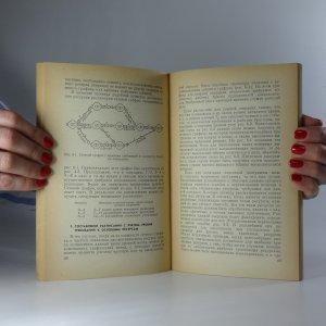 antikvární kniha Метод сетевого планирования в организации работ ПЕРТ (Metoda plánování sítě v organizaci prací PERT) , 1966
