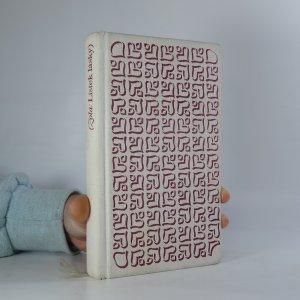 náhled knihy - Lístek lásky