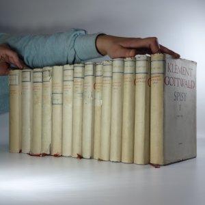 náhled knihy - Spisy I-XIV