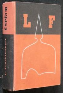 náhled knihy - Úspěch : tři léta dějin jedné provincie