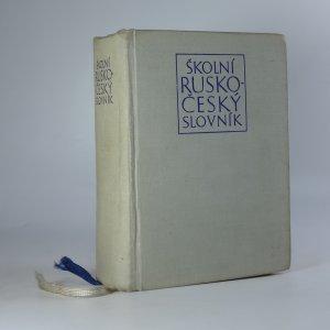 náhled knihy - Školní rusko-český slovník