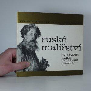 náhled knihy - Ruské malířství