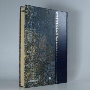 antikvární kniha Lexikón slovenských dejín, 1999