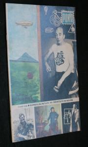náhled knihy - Pionýr č. 9, rok 1976