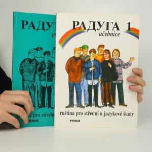 náhled knihy - Raduga 1. Ruština pro střední a jazykové školy. Učebnice + pracovní sešit.