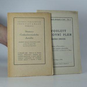 náhled knihy - Sbírka junáckých předpisů a řádů (číslo 2 a 5) : Stanovy československého junáka. Dvouletý pracovní plán.