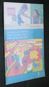 náhled knihy - Pionýr č. 3, rok 1974