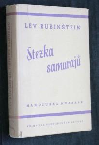 náhled knihy - Stezka samurajů