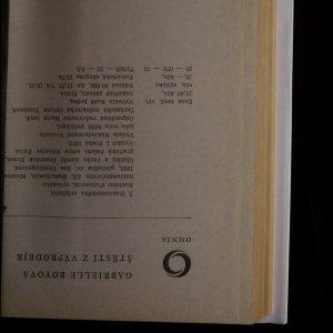 antikvární kniha Štěstí z výprodeje, 1979