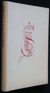náhled knihy - Smetanovy opery pro klavír na 2 ruce s podloženým textem