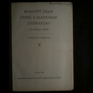 antikvární kniha Rukověť dějin české a slovenské literatury pro desátý ročník, 1958