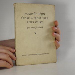 náhled knihy - Rukověť dějin české a slovenské literatury pro desátý ročník