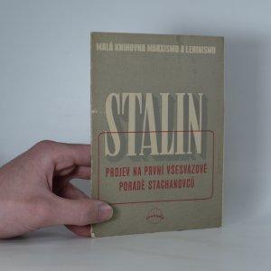 náhled knihy - Projev na první všesvazové poradě stachanovců