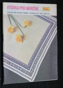 náhled knihy - Výšivka pro náročné, ateliér pro služby ženám, č. 103, kolekce XII