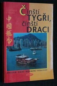 náhled knihy - Čínští tygři, čínští draci : postřehy a úvahy ze Singapuru, Macaa, Hongkongu a Tchaj-wanu