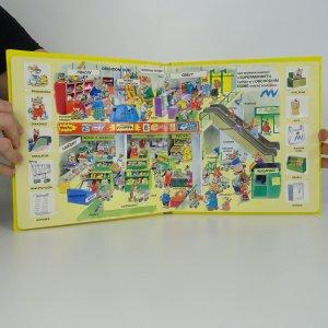antikvární kniha Ve městě, 2004
