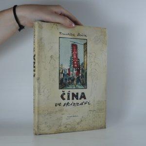 náhled knihy - Čína ve skizzáři